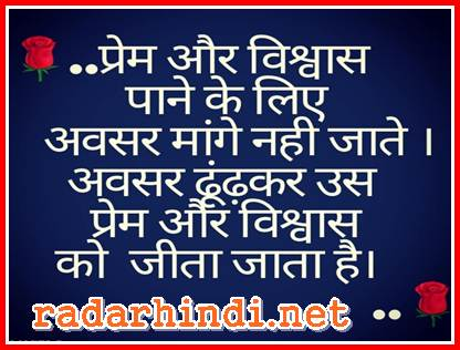 best suvichar in hindi images