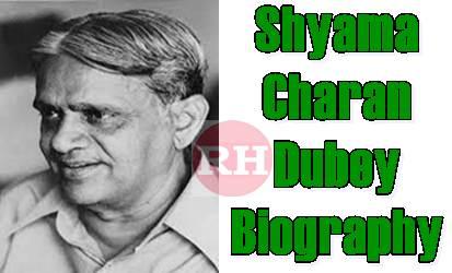Shyamacharan Dubey Biography in Hindi