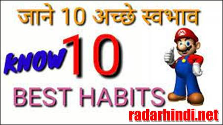 100 Good habits for students