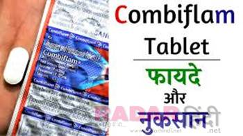 Combiflam Tablet uses