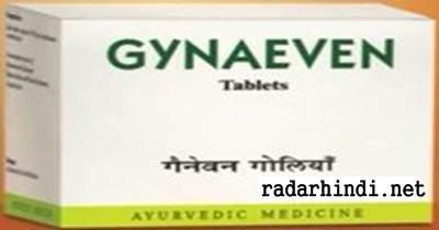 Period Aane ki medicine name