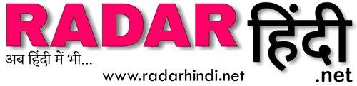 Radar Hindi