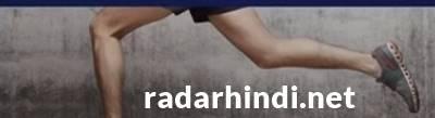 How To Increase Running Stamina In Hindi