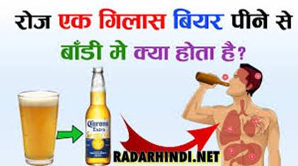 Health Benefits Of Drinking Beer