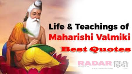 Maharshi Valmiki Best Quotes Vichar