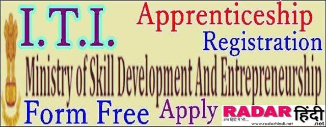 Apprentice Registration