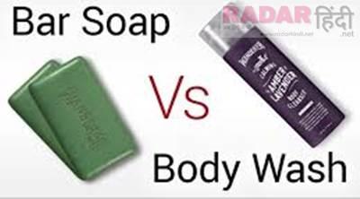 Body Wash Vs Soap Bars in Hindi