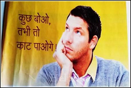 Mehnat in Hindi