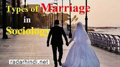 Types of marriage in sociology