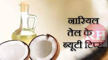 How to remove dark circles permanently in hindi
