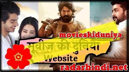 Movies Ki Duniya Hub