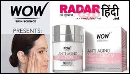 face ke liye best cream in hindi