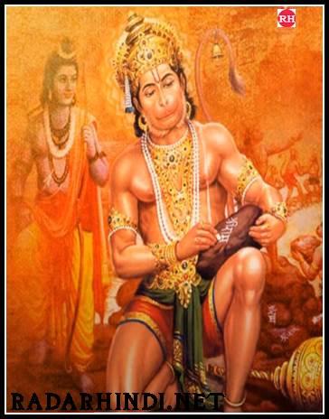 hanuman chalisa lyrics in hindi me