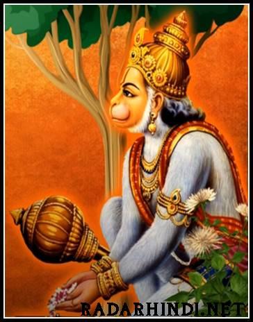 hanuman chalisa lyrics in tamil me