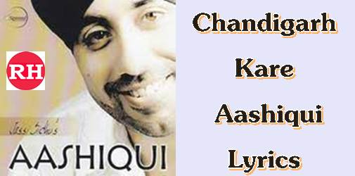 Chandigarh Kare Aashiqui Lyrics