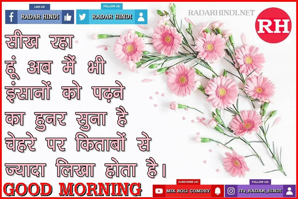 very good morning images