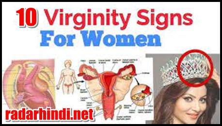 How to know if a girl is virgin by body language
