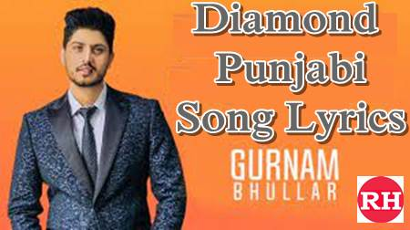 Diamond Punjabi Song Lyrics