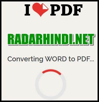 I Love PDF Review In Hindi