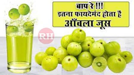 Amla Juice Ke Fayde in Hindi