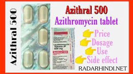 Azithromycin 500 Uses in Hindi