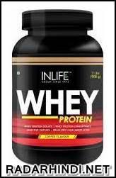 Mote Hone Ki Dawa Inlife Whey Protein Powder