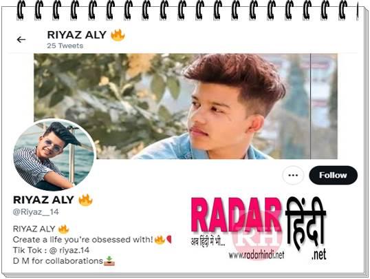 Riyaz Aly Ki Twitter Id riyaz_14