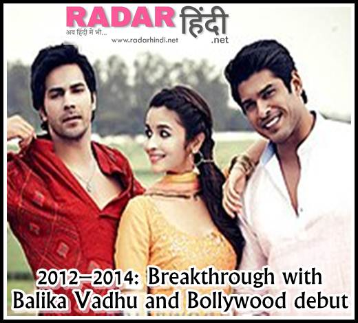 sidharth shukla pic in 2012–2014 Breakthrough with Balika Vadhu and Bollywood debut