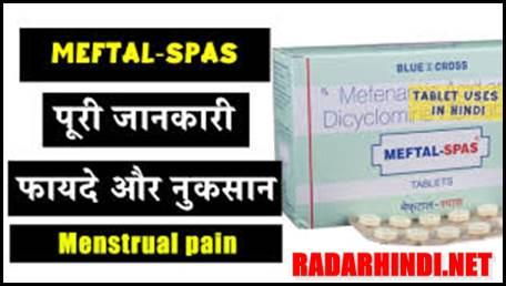 Meftal Spas Tablet Uses in Hindi